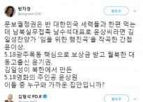 방자경 대표 윤상 저격? 팩트 없는 비판 뒤 남..