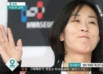 이현주 감독으로 본 동성 성폭행, 해외에선 이..