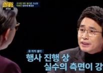 """탁현민 향한 유시민의 진심…""""이제 그만했으.."""