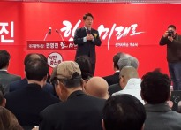 """권영진 대구시장 예비후보 """"지난..."""