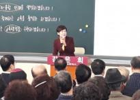 """강은희, 선거사무소 개소 """"대구 ..."""