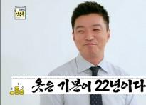김생민 성추행 왜 더 큰 충격인가…펑펑 쏟은..