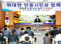 한국당 공천 탈락 불복,경북 기초...