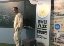 """김헌 행복골프훈련소장 """"골프 연습장은 놀이.."""