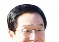 """임종식 경북도교육감 예비후보 """"..."""