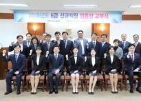 농협은행 울산본부, 6급 신규직원...