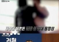 김학의 성접대 의혹 그리고 박봄 봐주기 논란..