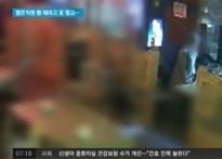 강성권의 두 얼굴, CCTV-현장 목격자 증언 봤..