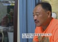 김흥국 아내 폭행, 기러기아빠 생활로 더 애틋..