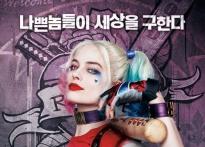 """박지훈 번역가, 할리퀸에게 """"오빠"""" 소리 하게.."""