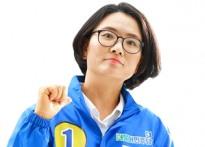 [6.13지방선거]이색후보,경북 유...