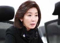 나경원 비서 박창훈마저, 두 번 울렸다…비서..