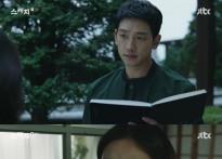 [신작보고서] '스케치' 정지훈의 하드캐리,..