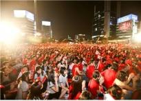 대구 삼성라이온즈파크서 월드컵...