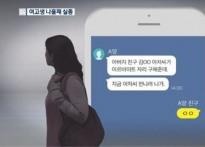 '강진 여고생 실종' 용의자 사망 전 도피 의혹..