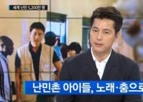 정우성 '제주 예멘 난민' 발언으로 SNS 설전?..