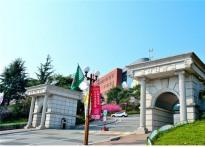 호산대, 자율개선대학 예비 선정