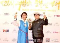가수 정광태씨 대한민국문화연예...