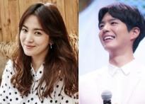 송혜교·박보검 주연 물망 '남자친구', tvN..