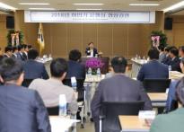NH농협은행 울산본부, 현장경영 ...