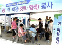 농촌진흥청, 경북 영주서 이동식...