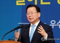김부겸 장관 불출마 선언, 더민주 당대표 후보..