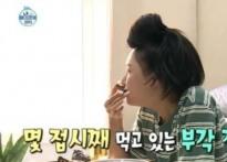 김부각, 감탄 자아낸 '화사표' 어디에서도 ..