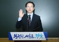 """김경수 지사 특검 소환 언제? """"연락 기다리고.."""