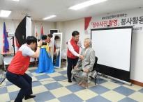 BNK경남은행, 건강기원 '장수사...