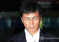 안희정 성폭력 무죄 판결에 피해자 김지은이 ..