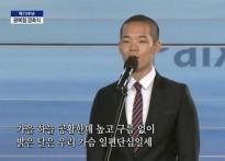"""""""대한독립 만세"""" 이정현, 남다른 정신 소리.."""