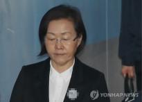 신연희, '징역3년刑' 이끈 상식 밖 행동들?