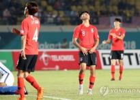 '한국 말레이시아' 하이라이트, 송범근 실책 ..