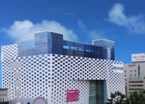 현대시티아울렛 대구점 14일 오픈...