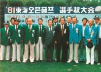 [골프상식 백과사전 129] 신한동해오픈 34년의..