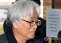 이윤택, 17년간 성폭력 일삼고 징역 6년刑… ..