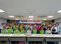 울산 온양농협, 결혼이주여성 추...