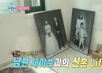 홍현희 제이쓴, '반전' 신혼집…어느 정도길..