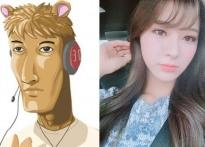김수현 아나운서 사로잡은 우왁굳, 알고 보니..