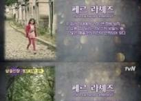 """나영석, 누구 실수든 업계 신뢰↓ """"편집 교묘.."""