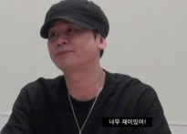 [방송 잇 수다] 'YG전자' 누구도 웃을 수 없..