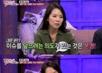 """스타 염문설→'난민' 덮기용? """"연예인, 여론조.."""