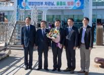 [포토뉴스]울릉도 방문한 심보균...