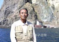 <속보>독도3호 주민 김성도씨 서...
