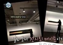 '홍수현♥' 마이크로닷, 처음부터 한결 같았던..