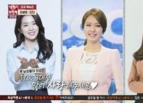 '방송사 女아나 3대장' 조수애, 하루아침에..