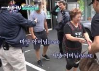 마이크로닷 부모, 현지 언론도 관심…'앞길 깜..