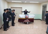 '행복한 울릉인' 상호할아버지...