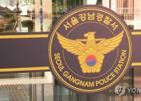 선릉역, 품안서 나온 흉기…걷잡을 수 없는 분..