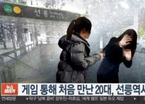 """""""내 생각에는…"""" 선릉역 칼부림 용의자, 속이.."""